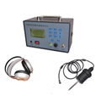 高精度管道漏水探测定位仪