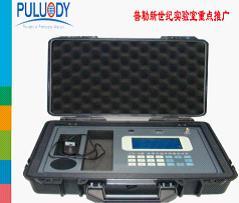 便携式辛烷值分析仪