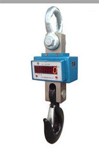 威海电子吊称价格,50T电子打印吊钩秤厂家最低价格