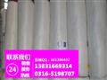 1200*1200保温隔热玻璃棉每平米多少钱