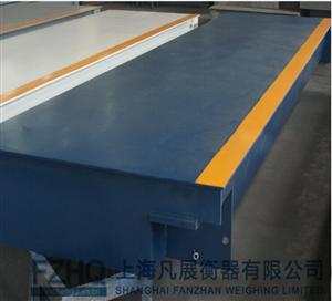 青浦供应80吨电子汽车衡,上海计重电子汽车衡哪里买