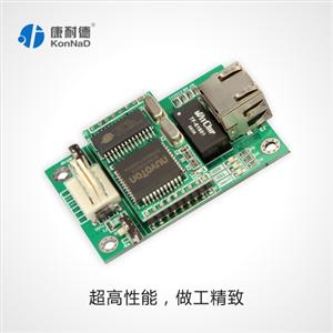 RS485串口设备联网模块,支持TCP六连接