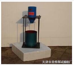 细集料棱角性测定仪 型号:MTS-J10