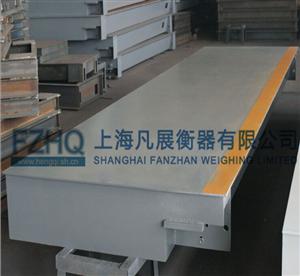 宝山供应20吨电子汽车衡,上海计重电子汽车衡哪里买