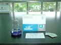 甲胎蛋白(AFP)放免試劑盒現貨促銷,提供代測服務