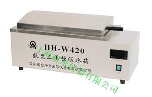 数显三用恒温水箱HH-W420