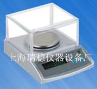 JY1002电子天平 供应JY1002分析天平 精密天平JY1002厂商直销