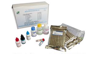 大鼠总胆固醇(TC) ELISA试剂盒实验技术指导,免费代测