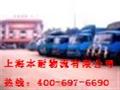 上海到苏州物流公司托运