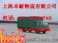 上海到白城物流公司托运