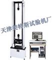 电子环刚度试验机,波纹管柔韧性试验机,塑料管材试验机MTS