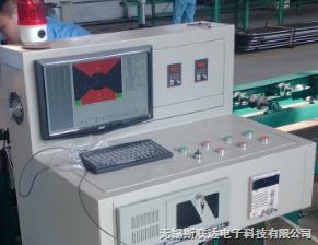 枣庄零部件涡流探伤仪,金属管涡流探伤仪