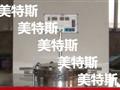 SYJMTS品牌土工合成材料(布)渗透系数测定仪TSY-7