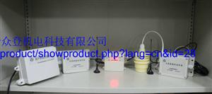 超声波液位控制器 超声波液位计 超声波水位计 水位显示 控制