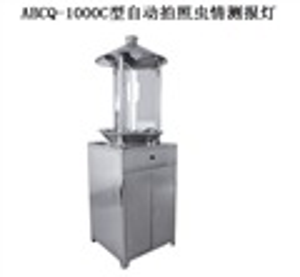 ABCQ-1000C型自动拍照虫情测报灯