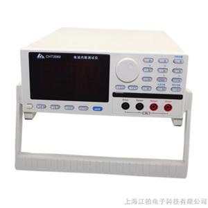 电池内阻测试仪 交流微电阻计