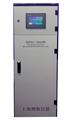 工业污水排放总氮检测仪、环保联网总氮监测仪、污水排放口总氮监测仪