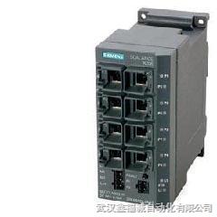 (CP 443-5 EXT)6GK7443-5DX05-0XE0原装现货