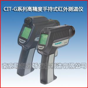 CIT-G系列高精度手持式红外测温仪
