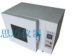 东莞200度干燥烘箱试验机厂家,干燥测试箱价格